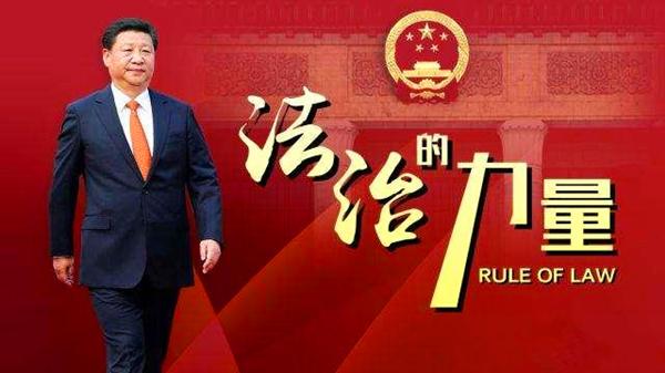 """陕西地矿集团有限公司""""12·4""""国家宪法日暨法治宣传周"""